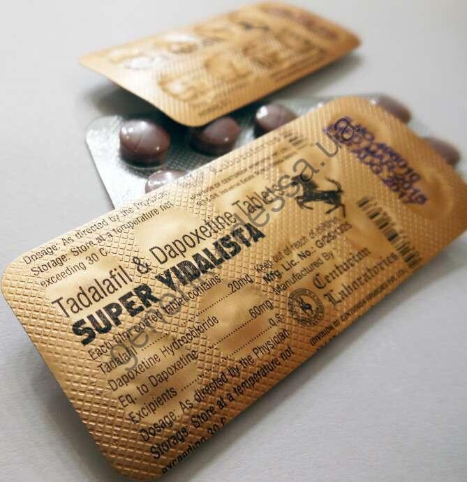 дапоксетин аптека одесса